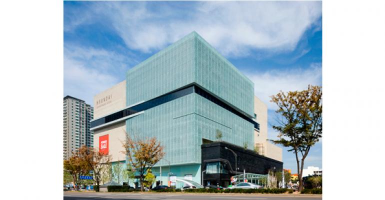 Hyundai Department Store