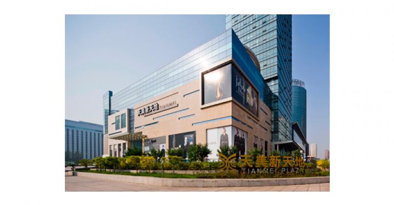 Shanxi Taiyuan Tian Mei Century Plaza