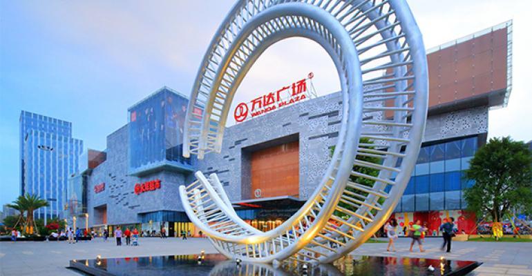 Wanda City mall