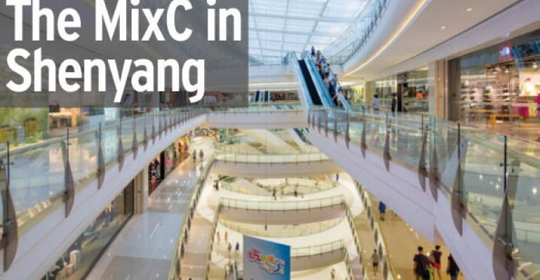 The MixC in Shenyang